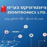Ziontronics Catalog 2019