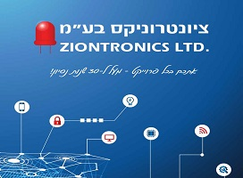 Ziontronics Catalog 2019