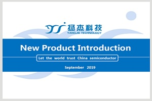 YJ – New Product Introduction